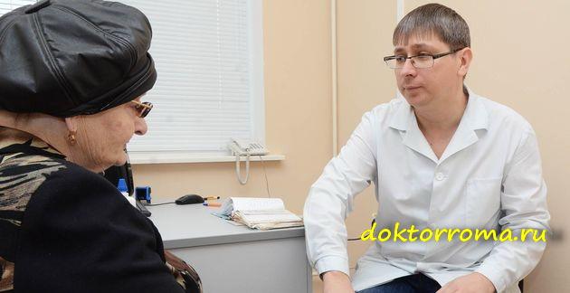 doktorroma