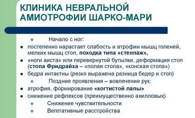 Charko-Mari-Tuta1